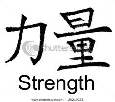 Chinese symbol for strength!!