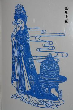 Wang Xifeng - Jinling Twelve Beauties Paper Cutting Chinese Paper Cutting, Paper Art, Paper Crafts, Papercutting, Kirigami, Geisha, Constellations, Stencils, Arts And Crafts