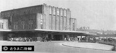 三代目横浜駅 1928(S3) 現在の東口。昭和天皇御大典のお召し列車に間に合わせるため、難工事を1年半で完成させたものです。しかしその出来栄えは、当時のマスコミから「東洋一の新横浜駅」とか「東京~横浜間では随一の新様式」と、もてはやされました。結局、横浜駅は明治5年に日本で最初の鉄道が開通してから昭和3年に現在地に落ち着くまで桜木町駅の地、高島町、そして今の場所と3度も場所を変え、ようやく治まる所に治まった感じです。