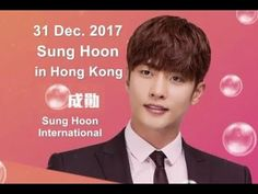 """[ SUNG HOON ] #성훈 & OTHERS will be attending """"New Year Countdown 2018"""" on Dec 31 at Landmark North - YouTube"""