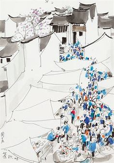 Wu Guanzhong, Modern Art, Contemporary Art, Ink In Water, Chinese Landscape, China Art, Chinese Painting, Art Plastique, Art Auction