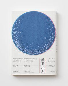 The Second Year of Jianfeng - wangzhihong.com