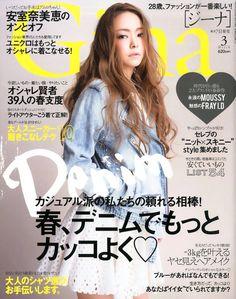 March 2015 Gina Magazine