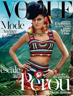 Style in the Sur: Peru Fashion Night Thurs Feb 27th at the New Yorker Hotel (click for info!)