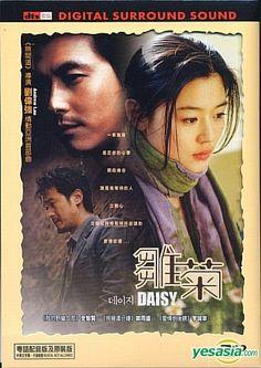 Daisy (2006)