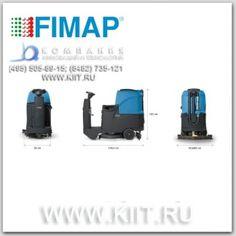 Поломоечный микро-райдер Fimap MxR