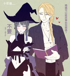 Đọc Truyện Phù Thuỷ Và Đứa Trẻ ( 魔女集会で会いましょう) - [Hình tiếp] Part 9 - Trang 2 - Creepy lemon - Wattpad - Wattpad Witch Art, Character Design, Kawaii, Animation, Witch, Anime Witch, Anime Drawings, Manga, Anime Love