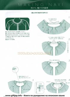 giftjap.info - Интернет-магазин | Japanese book and magazine handicrafts - MRS STYLE BOOK 7-2007 Blouse Patterns, Sewing Patterns, Sewing Collars, French Pattern, Sewing Pants, Sewing Lessons, Japanese Books, Pattern Drafting, Sewing Toys