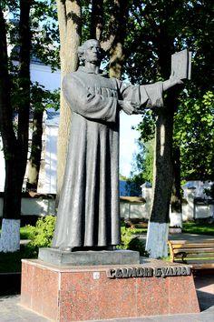 Simon Budny Nesvizh 02 - Nieśwież – Wikipedia, wolna encyklopedia