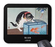 小原古邨『 猫と金魚 』のマウスパッド:フォトパッド( 浮世絵シリーズ ) 熱帯スタジオ http://www.amazon.co.jp/dp/B013YKXES2/ref=cm_sw_r_pi_dp_ZvD0vb1T83PW2