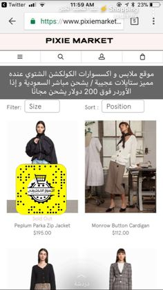 Internet Shopping Sites, Best Online Shopping Websites, Online Fashion Stores, Online Shopping Clothes, Studio Background Images, 20th Century Fashion, Funny Arabic Quotes, Aesthetic Images, Diy Clothes