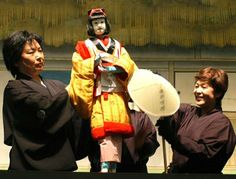 Bunraku Theater | Bunraku Theatre performances in Melbourne