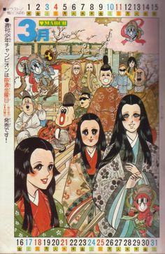 http://blogimg.goo.ne.jp/user_image/60/6b/45d2d81d0c43c35185d3a6637f8064a1.jpg