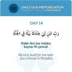 Dua Build me a house Best Ramadan Quotes, Dua For Ramadan, Ramadan Prayer, Ramadan Mubarak, Islamic Love Quotes, Islamic Inspirational Quotes, Religious Quotes, Muslim Quotes, Islamic Phrases