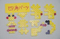 スマホ表示よりPC表示(chrome,safari)のほうが画像が綺麗です。また... Perler Bead Disney, 3d Perler Bead, Pearler Beads, Fuse Beads, Melty Bead Patterns, Perler Patterns, Beading Patterns, Hama Beads Design, 3d Figures
