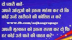 Anmol Vachan  http://rajpurohitagra.blogspot.in/