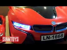 SIAMTOYS - รถเด็ก รุ่น LN1668 ทรง BMW i8 mini (สีแดง) - Line id : @siamt...