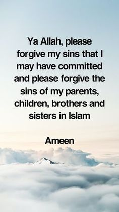 Islamic Quotes In English, Best Islamic Quotes, Muslim Love Quotes, Love In Islam, Quran Quotes Inspirational, English Quotes, Ali Quotes, Prayer Quotes, Blessed Morning Quotes