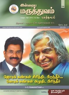 Indrayamaruthuvam September 2015 edition - Read the digital edition by Magzter on your iPad, iPhone, Android, Tablet Devices, Windows 8, PC, Mac and the Web.