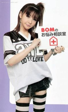 #2NE1 #Bom Come visit kpopcity.net for the largest discount fashion store in the world!!