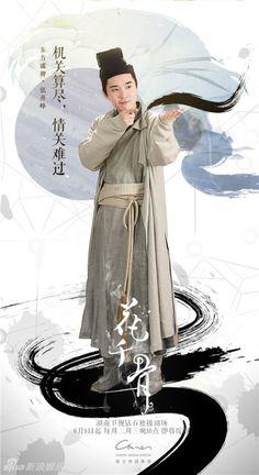 Hua Qian Gu《花千骨》 The Journey of Flower