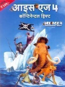 Ice Age 4: Continental Drift (Hindi): Video CD