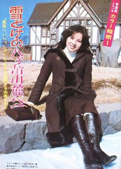 Thigh High Boots Heels, Heeled Boots, Thigh Highs, Asian Woman, Thighs, Winter Fashion, Vintage Fashion, My Favorite Things, Outfits