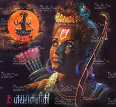 Lord Sri Rama, Lord Rama Images, Lord Hanuman Wallpapers, Hanuman Images, The Mahabharata, Indian Architecture, Old Images, Krishna Art, Indian Gods