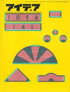 IDEA No.141 Published: 1977/3 Cover Design:Masayoshi Nakajo