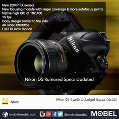 #NikonD5 #Camera Rumored Specs Updated #Nikon #D5 #Photography