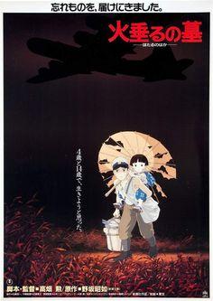 La tumba de las luciérnagas (1988), AKA Grave of the fireflies, AKA Hotaru no haka, de Isao Takahata (http://ultracuerpos.com/fichas/grave-fireflies-tumba-luciernagas-1988-isao-takahata/) #pelicula #poster