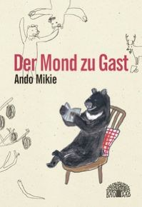 Ando, Mikie | Der Mond zu Gast: 7 ungewöhliche Geschichten aus Japan über das Leben und das Glück. Aus dem Japanischen von Koyama Yoko und Peter Siebert Mit zahlreichen Illustrationen von Shimowada Sachiyo #kinderbuchillustration #kinderbuch Illustrator, Film Books, Reading Time, Books To Read, Movie Posters, Kids, Book Quotes, Handmade Gifts, Chinese