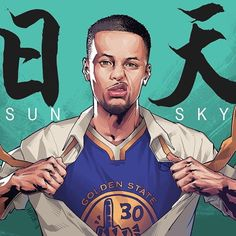 Stephen Curry x Superman Illustration Pitt Basketball, Basketball Drawings, Curry Basketball, Basketball Memes, Basketball Tricks, Basketball Pictures, Basketball Legends, Love And Basketball, Basketball Players