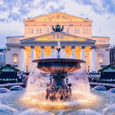 Bolshoi Theatre of Russia The Places Youll Go, Places To Go, Earth City, Bolshoi Theatre, Imperial Russia, Adventure Is Out There, Eastern Europe, Stockholm, Travel Inspiration