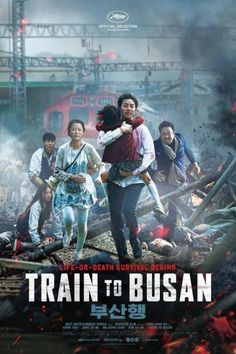 Cine Asiatico Online (blog) » Train to Busan (2016)