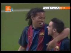 Amazing Xavi Goal Vs Real Madrid , Great Assist By The King Ronaldinho