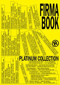 """i-i-ira:""""Firma Book Platinum collection"""" Poster Fonts, Poster Layout, Poster Ads, Cool Typography, Typography Poster, Graphic Design Typography, Web Design, Book Design, Hood Books"""