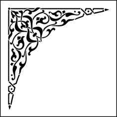 Moroccan stencils from The Stencil Library. Stencil catalogue quick view page 2.