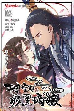 Luchando por su hijo Genio - Manhua - LectorManga Funny Face Drawings, Funny Faces, Read Anime, Manga To Read, Anime Couples Manga, Manga Anime, Romantic Manga, News Website, Shoujo