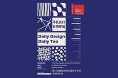 Tech Companies, Company Logo, Logos, Design, Italia, Logo