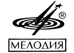 Мелодия - CDs and Vinyl at Discogs
