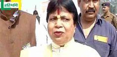 अलीगढ़ की मेयर ने कहा- नहीं रहे अटल जी हमारे बीच http://www.haribhoomi.com/news/india/shakuntla-says-vajpayee-no-more/51539.html #mayorshakuntla #vajpayee #noMore
