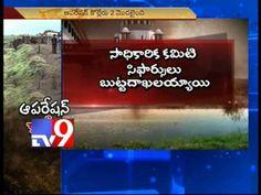 Operation Kolleru 2 for hiding misdeeds of Forest department