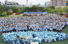 """[천안&아산] 국제위러브유운동본부(장길자회장)2012 전 세계 """"클린월드운동""""   충청지역을 위한 국제위러브유운동본부(장길자회장)1000여 명 환경정화 클린월드운동"""
