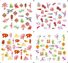 KADS Happy Chinese New Year Nail Art Decoration Sticker Decal DIY Water Transfer- 1 Pack 4 design -- Learn more by visiting the image link. (Note:Amazon affiliate link) Nail Decals, Nail Stickers, New Years Nail Art, Prego, New Year's Nails, Water Transfer, Happy Chinese New Year, Diy Makeup, Nail Arts