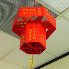 1000 images about chinese new year on pinterest chinese for Ang pow decoration craft work