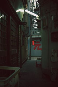---///Concept Art Tutorials///--- We have more tutorials and stuff Christophe Jacrot, Look Dark, Alleyway, Ghost In The Shell, Environment Concept, Shadowrun, Futuristic, Street Photography, Concept Art