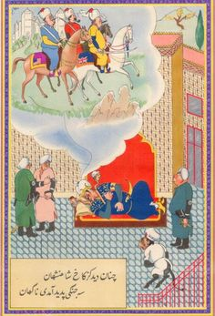 The man sleeping on the couch has the face of Adolph Hitler (in the body and clothing of the evil ruler Zahhāk, from Ferdowsi's Shahname, the Book of Kings, the Persian national epic). The two snakes on his shoulders are Mussolini and Tojo. He is dreaming about three kings who are coming to kill him: Churchill, Stalin, and Roosevelt.  Vintage Persian World War II propaganda. Pair with Dr. Seuss's WWII propaganda.