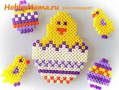 Easter crafts perler beads