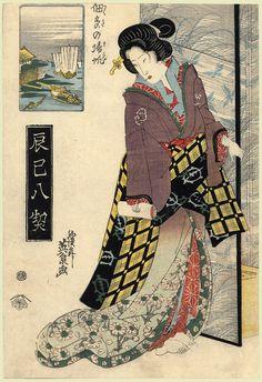 JAPAN PRINT GALLERY: Standing Bijin
